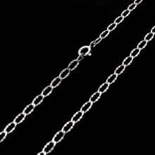 Stříbrný řetízek (KRS037)