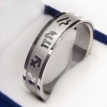 Prsten z chirurgické oceli (KP5)